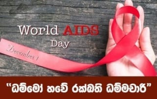 aids shraddha tv buddhist tv chanel